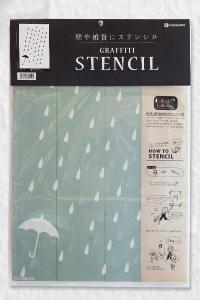小屋女子計画ステンシル「雨粒のリズム」