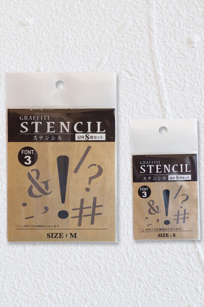 stencil-l3-sy