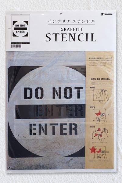 stencil-ss-02