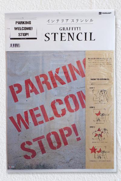 stencil-ss-04