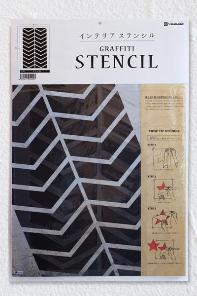 stencil-ss-07