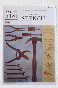 stencil-ss-08