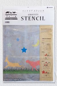 stencil-ss-10