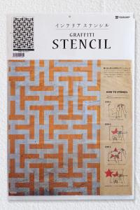 stencil-ss-12