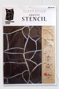 stencil-ss-16