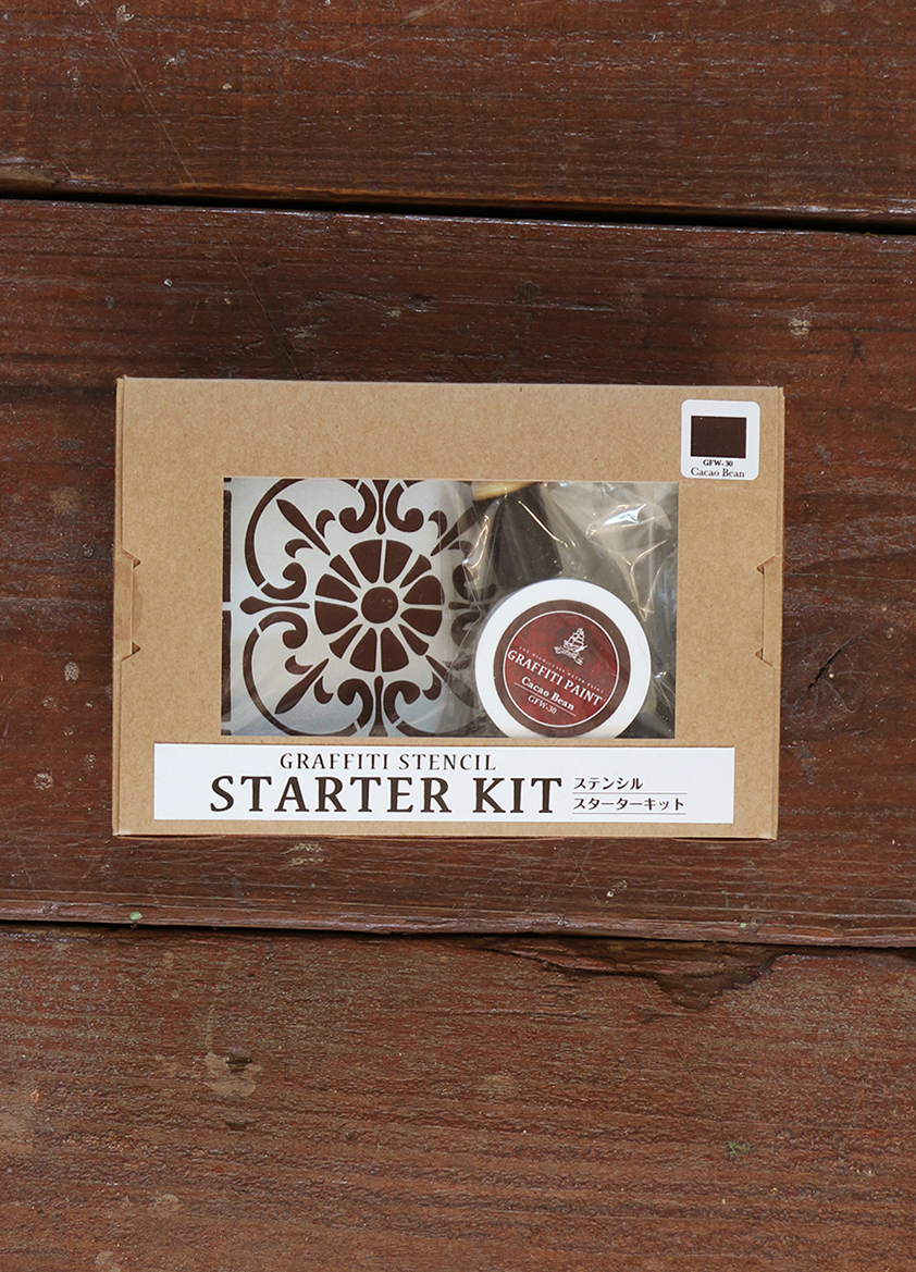 GRAFFITI STENCIL<br />STARTER KIT<br />