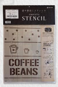 小屋女子計画ステンシル「coffee beans」