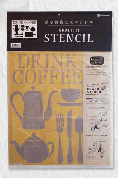 小屋女子計画ステンシル「cafe Shelf」