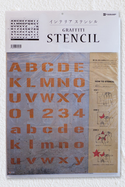 stencil-l2-st