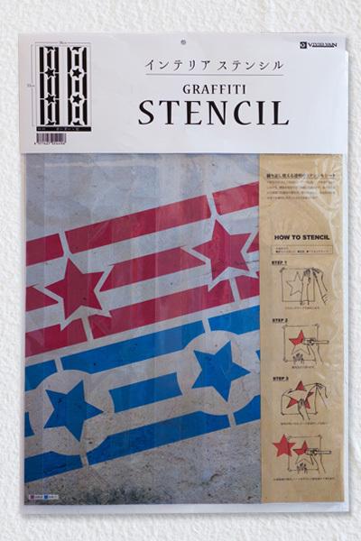 stencil-ss-01