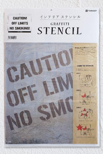 stencil-ss-05