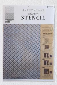 stencil-ss-15