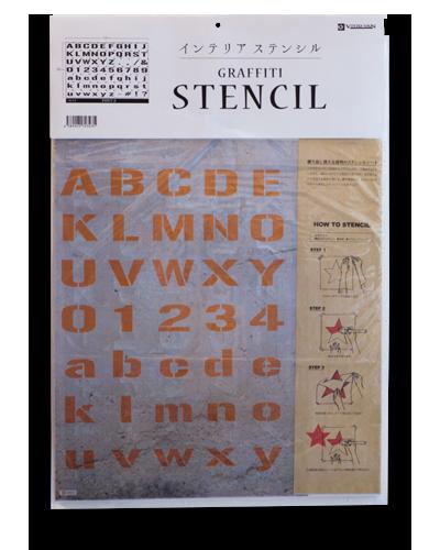GRAFFITI STENCIL アルファベットシリーズ