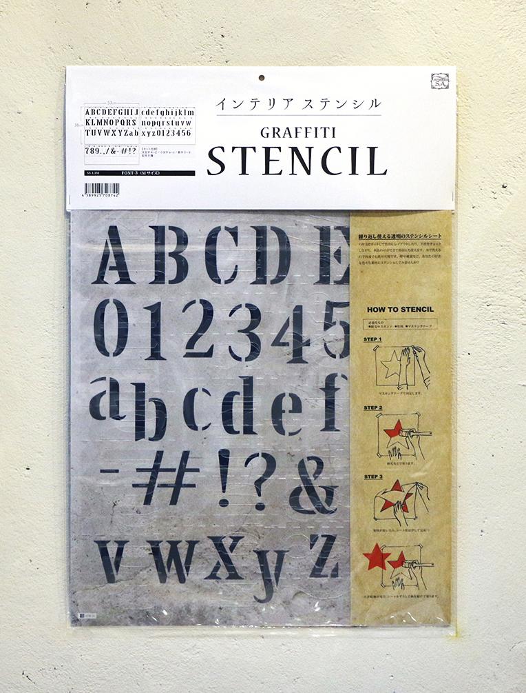 """GRAFFITI STENCIL<br>""""FONT-3"""" Mサイズ"""